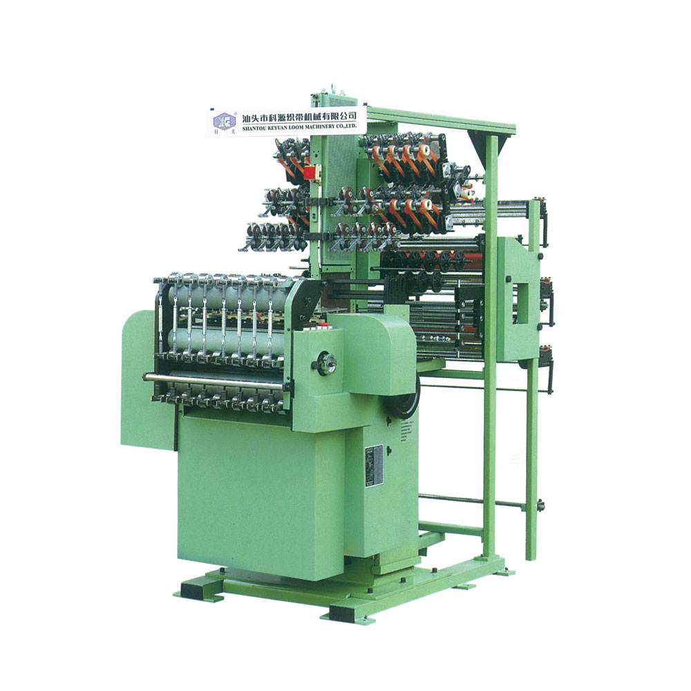 KGF-755NS DOUBLE SIDE VELET RIBBON LOOM