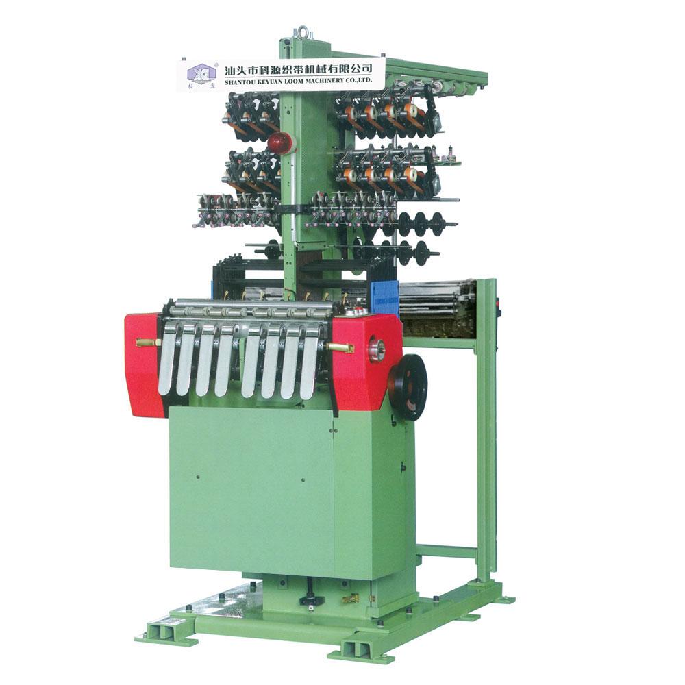 Shantou Keyuan loom Machinery Co , Ltd